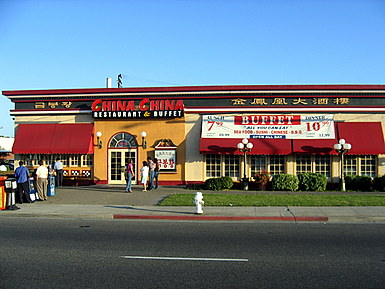 China China Restaurant & Buffet in Santa Clara, California