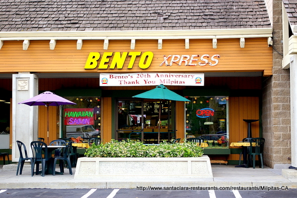 Bento Xpress in Milpitas, California