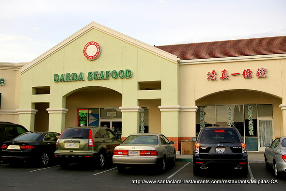 Darda Seafood Restaurant In Milpitas Ca Photos Hours Map And More