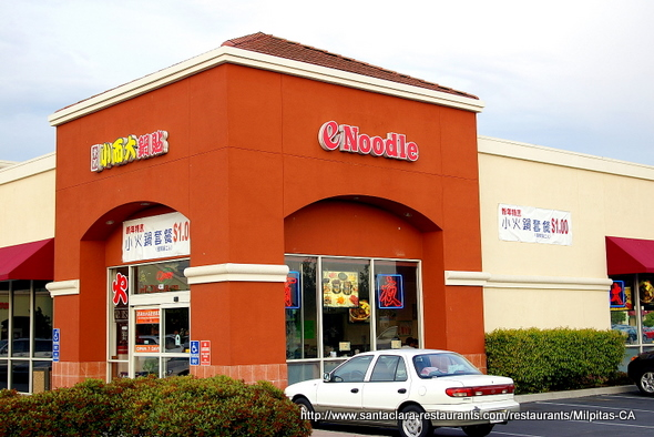 E Noodle in Milpitas, California