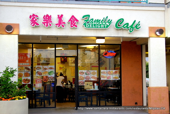 Family Delight Café in Milpitas, California