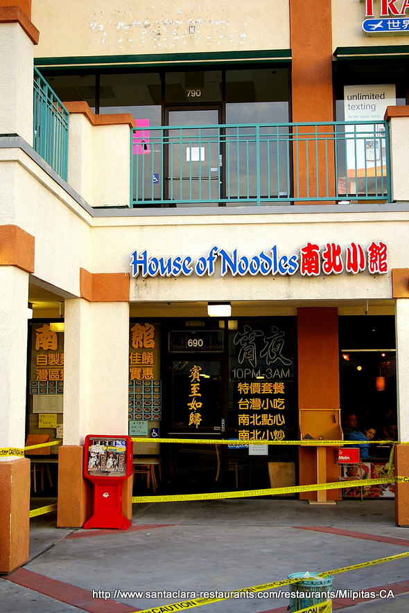 House Of Noodles In Milpitas Ca Photo Location Hours