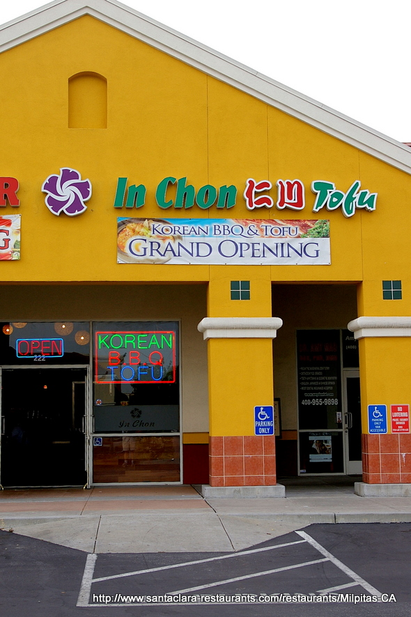 In Chon In Milpitas Ca Photos Map Details And More