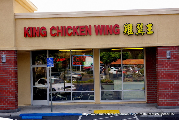 King Chicken Wing In Milpitas Ca Photos Address Map