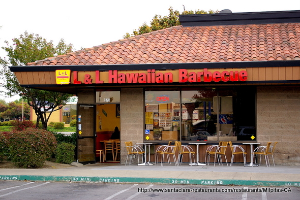 L L Hawaiian Barbecue In Milpitas Ca Photo Hours