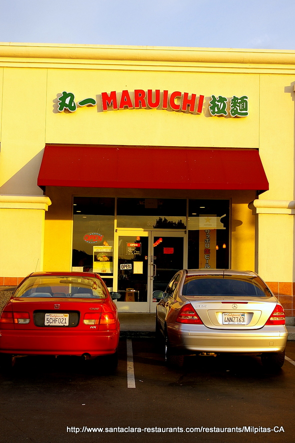 Maruichi Restaurant in Milpitas, California
