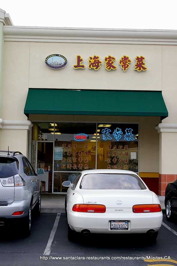 Shanghai Delight in Milpitas, California