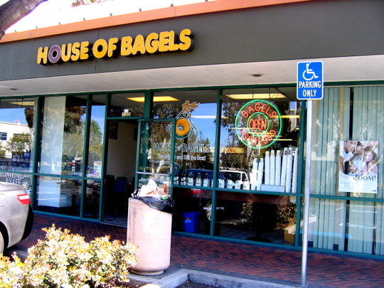 House of Bagels in Santa Clara, California