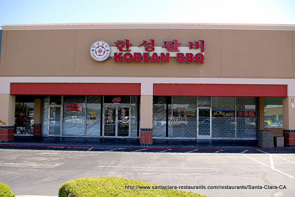 Han Sung Korean Bbq In Santa Clara Ca Photos Address