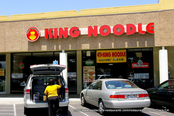 King Noodle In Santa Clara Ca Photos Map Phone And More