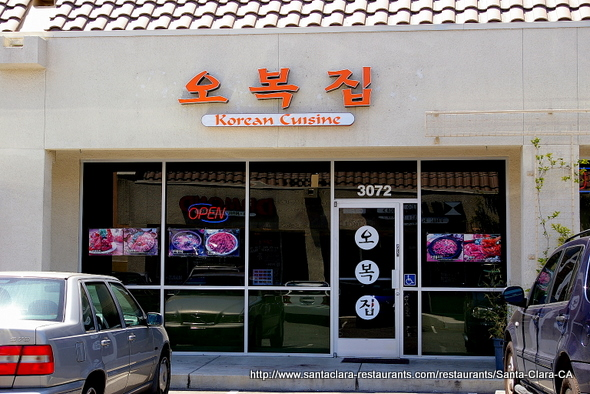 Korean Cuisine in Santa Clara, California