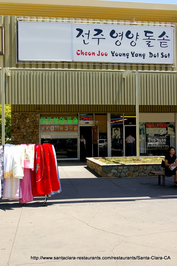 Cheon Joo Young-Yang Dolsot‎ in Santa Clara, California