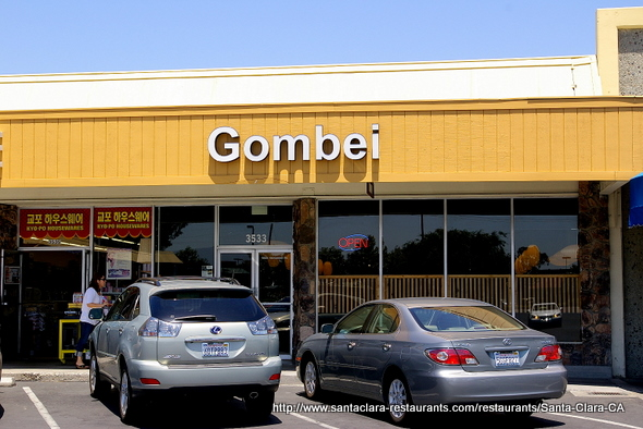 Gombei in Santa Clara, California