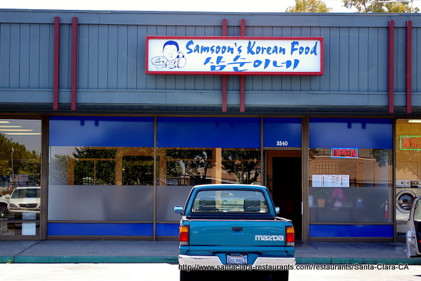 Samsoon 39 S Korean Food In Santa Clara Ca Photo