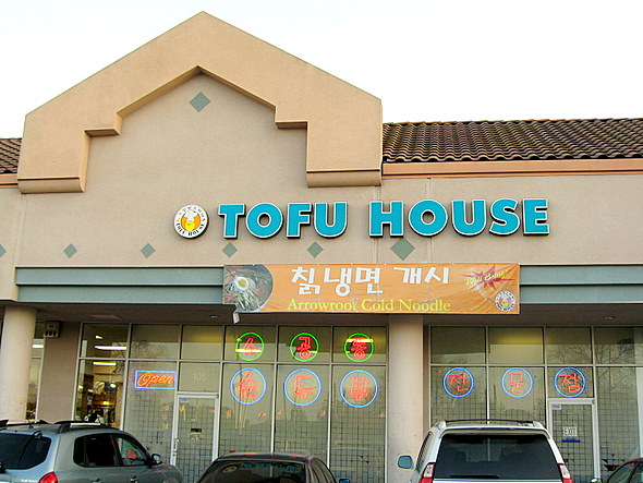 Sgd Tofu House in Santa Clara, California