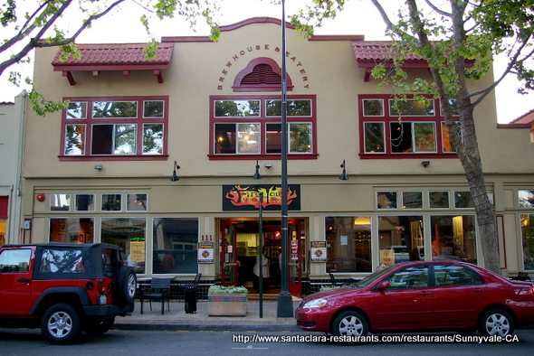 Firehouse Grill Brewery In Sunnyvale Ca Photos Hours