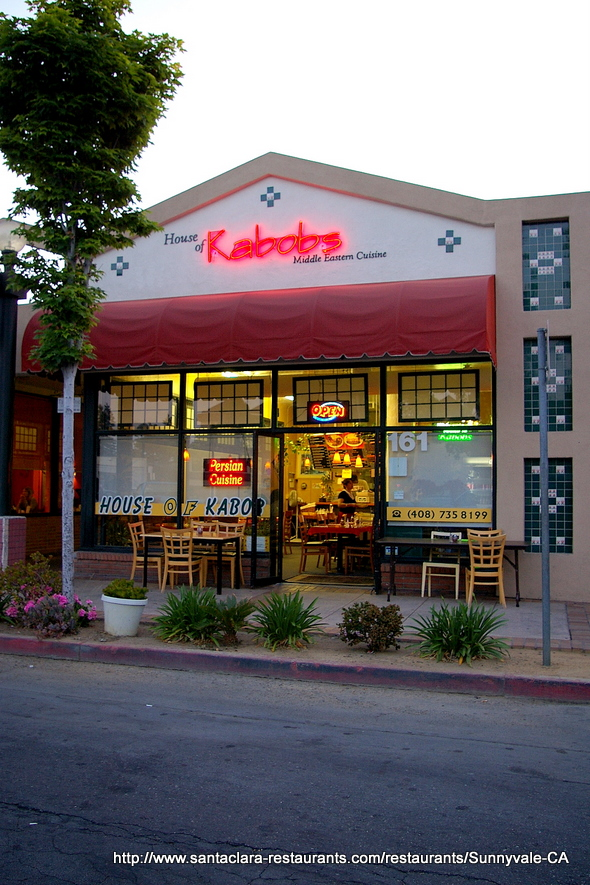 House of Kabobs in Sunnyvale, California