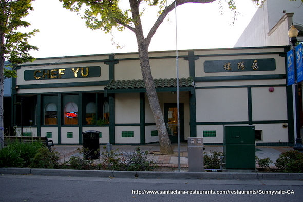 Hunan Gourmet Chef Yu In Sunnyvale Ca Photo