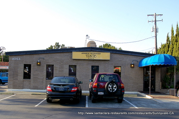 Tanto Japanese Restaurant in Sunnyvale, California