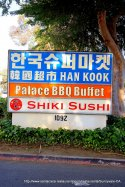 Sign for Palace BBQ, Yume Sushi, Hankook Supermarket in Sunnyvale, CA
